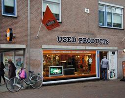 used produsc